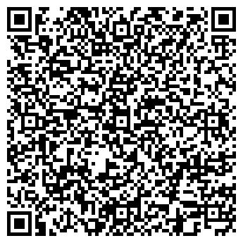 QR-код с контактной информацией организации ЗАО «УК «Верх-Исетская»