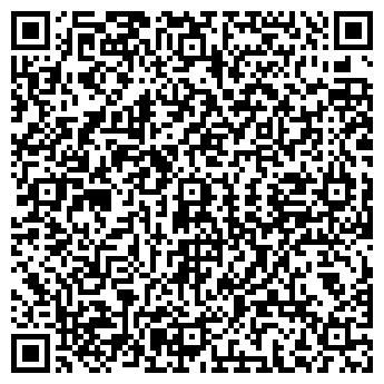 QR-код с контактной информацией организации КВАНТ-Е, ООО