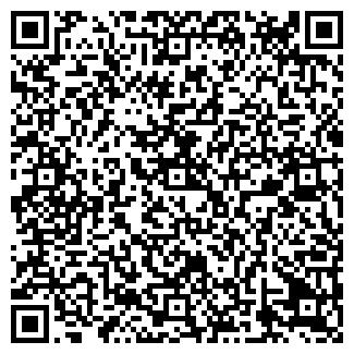 QR-код с контактной информацией организации КЛЮЧ СК