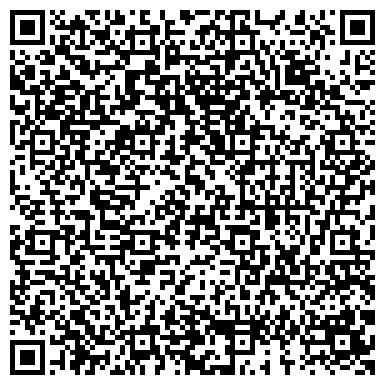 QR-код с контактной информацией организации КОНТУР ИНЖЕНЕРНО-СТРОИТЕЛЬНАЯ ГРУППА, ООО