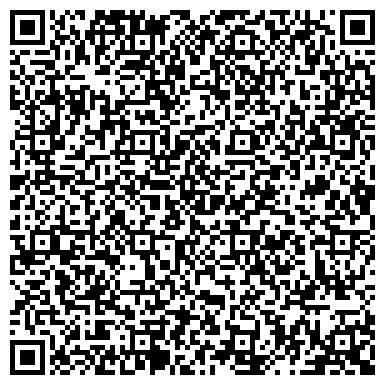 QR-код с контактной информацией организации КОРРЕМСТРОЙ РЕМОНТНО-СТРОИТЕЛЬНОЕ ПРЕДПРИЯТИЕ, ООО