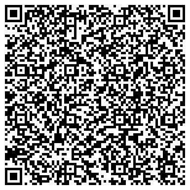 QR-код с контактной информацией организации КРИАЛ ИНЖЕНЕРНО-СТРОИТЕЛЬНАЯ КОМПАНИЯ, ООО