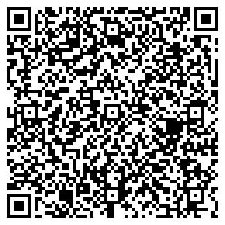 QR-код с контактной информацией организации ЛЕОГРАД