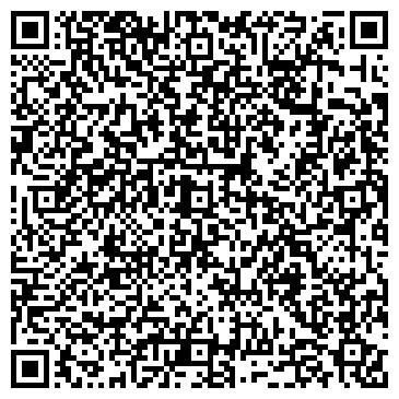 QR-код с контактной информацией организации ЛИДЕР ХОЛДИНГОВАЯ КОМПАНИЯ, ООО