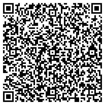 QR-код с контактной информацией организации ЛИТЕР-Т, ООО