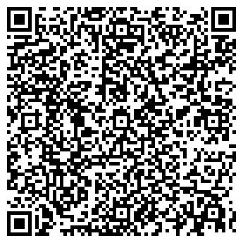 QR-код с контактной информацией организации МАГРЕМСТРОЙ, ЗАО