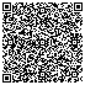 QR-код с контактной информацией организации ООО «Мастер Finish»