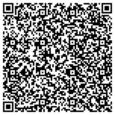 QR-код с контактной информацией организации МЕГАИНВЕСТ ПРОИЗВОДСТВЕННО-СТРОИТЕЛЬНОЕ ОБЪЕДИНЕНИЕ, ООО