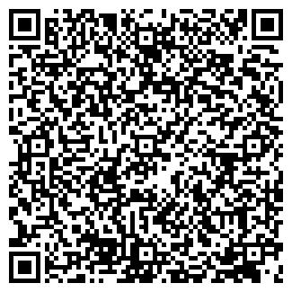 QR-код с контактной информацией организации МЕТОЛАЙН