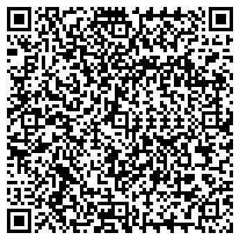 QR-код с контактной информацией организации ОРЕХ ПИК, ЗАО