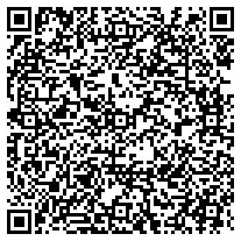 QR-код с контактной информацией организации ОФИС-СТРОЙ, ООО