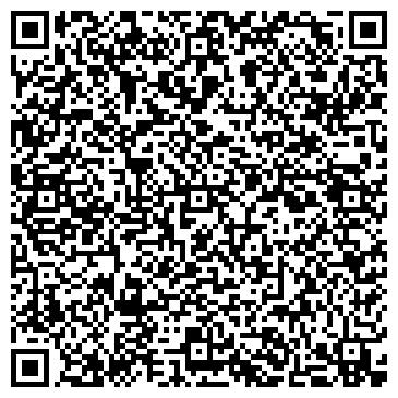 QR-код с контактной информацией организации ПАРК ГРУППА ДИЗАЙНА УГАХА ООО ВОСТОК