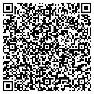 QR-код с контактной информацией организации ПЕРСПЕКТИВА-2006