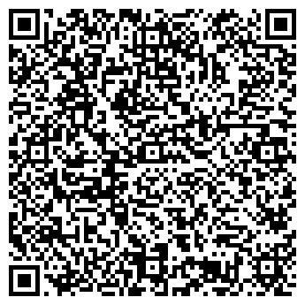 QR-код с контактной информацией организации ПРОФСКАЛ СК, ООО