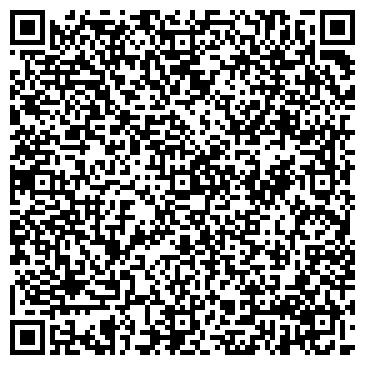 QR-код с контактной информацией организации РЕГИОН СТРОЙСЕРВИС, ООО