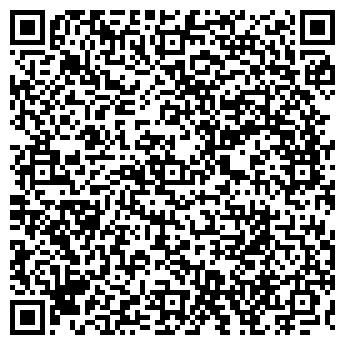 QR-код с контактной информацией организации РЕГИОН-ВИК, ООО