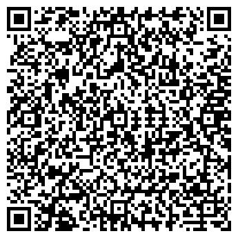 QR-код с контактной информацией организации РЕМСТРОЙ-1, ОАО