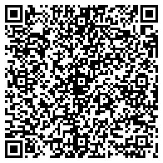 QR-код с контактной информацией организации ООО РЕМТЕК