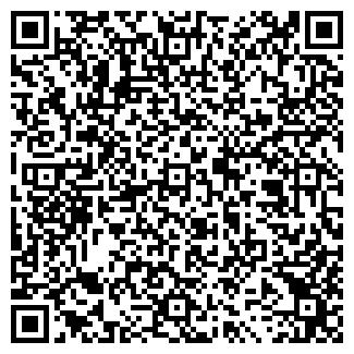 QR-код с контактной информацией организации РЕСТОТ
