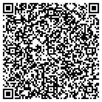 QR-код с контактной информацией организации РСТ-УРАЛ