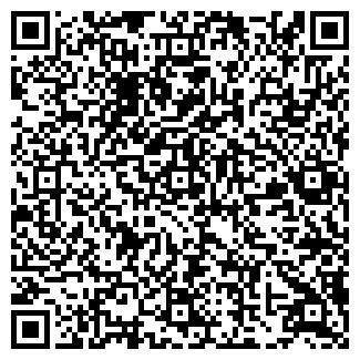 QR-код с контактной информацией организации СБ-УРАЛ