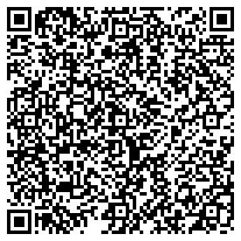 QR-код с контактной информацией организации СВЕРДЛОВСКАГРОСТРОЙ, ЗАО