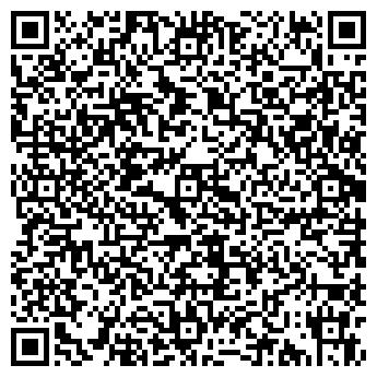 QR-код с контактной информацией организации СЕВЕР СК, ООО