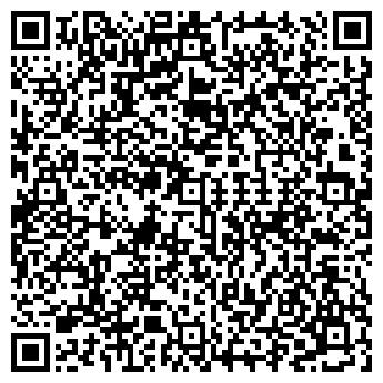 QR-код с контактной информацией организации СОТЕК, ООО