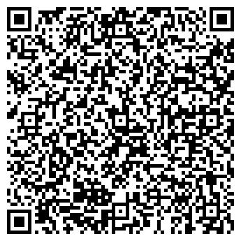 QR-код с контактной информацией организации СПЕКТР-СТРОЙ, ООО