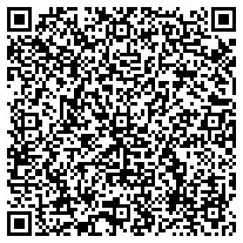 QR-код с контактной информацией организации СПЕЦТЕПЛОСТРОЙ, ЗАО