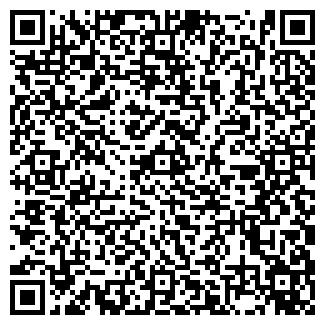 QR-код с контактной информацией организации БПАК