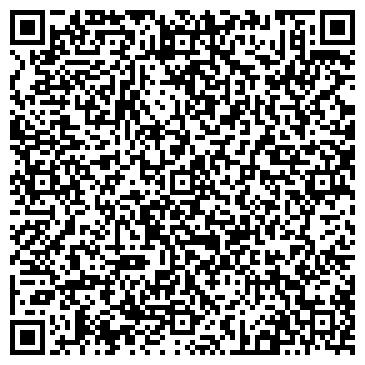 QR-код с контактной информацией организации СТОМЦ И БАБОШИН, ООО