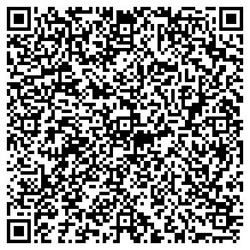 QR-код с контактной информацией организации СТРОИТЕЛЬНО-МОНТАЖНОЕ УПРАВЛЕНИЕ № 3, ЗАО