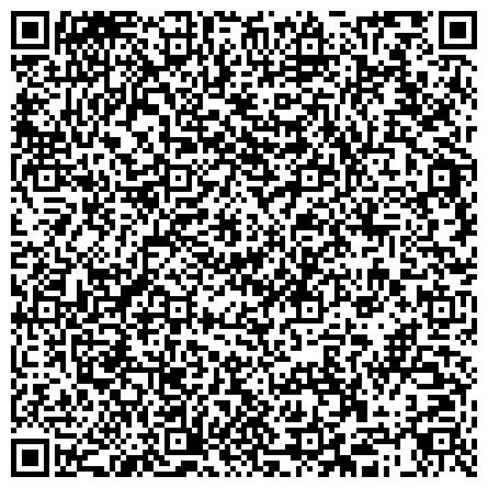 QR-код с контактной информацией организации СТРОИТЕЛЬНО-МОНТАЖНЫЙ ПОЕЗД № 769 СТРОИТЕЛЬНО-МОНТАЖНОГО ТРЕСТА № 10 ФИЛИАЛА ОАО РОССИЙСКИЕ ЖЕЛЕЗНЫЕ ДОРОГИ