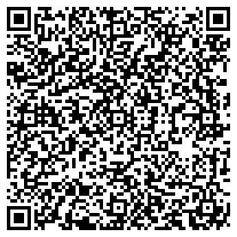 QR-код с контактной информацией организации СТРОЙПЛАТФОРМА