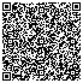 QR-код с контактной информацией организации СТРОЙТАЙМ КОМПАНИЯ, ООО