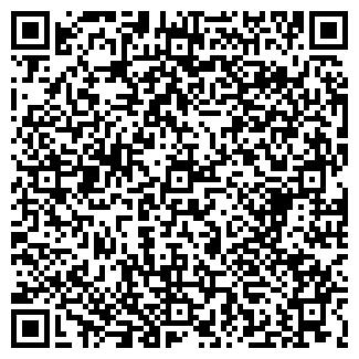 QR-код с контактной информацией организации СУ-6