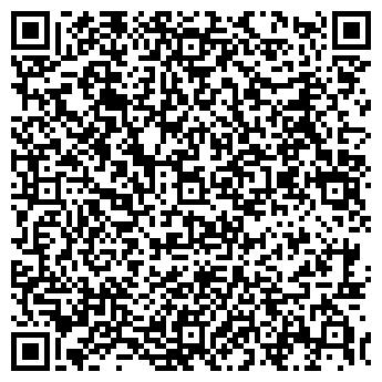 QR-код с контактной информацией организации ТЕРЕМ-СТРОЙ, ООО