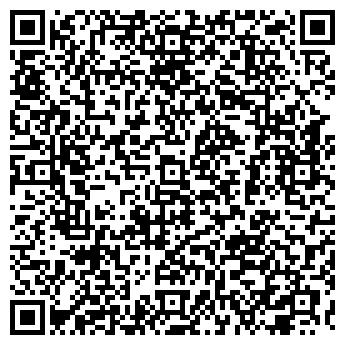 QR-код с контактной информацией организации УКС-ИНВЕСТ, ООО
