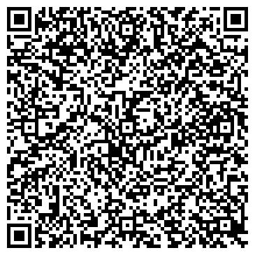 QR-код с контактной информацией организации УПРАВЛЕНИЕ АВТОМОБИЛЬНЫХ ДОРОГ СВЕРДЛОВСКОЕ ОБЛАСТНОЕ