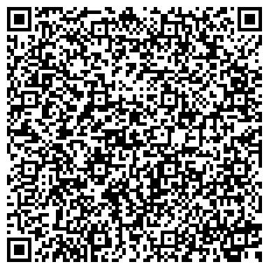 QR-код с контактной информацией организации УПРАВЛЕНИЕ МЕХАНИЗАЦИИ ДОРОЖНОГО СТРОИТЕЛЬСТВА, ЗАО