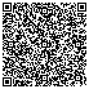 QR-код с контактной информацией организации УРАЛБИЛДИНГ, ООО