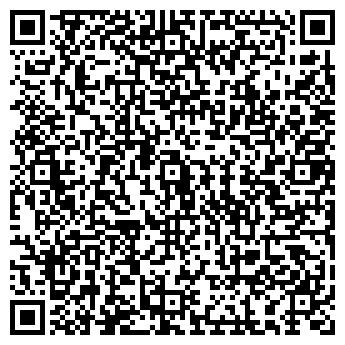QR-код с контактной информацией организации ООО УРАЛКОМПЛЕКТ СК
