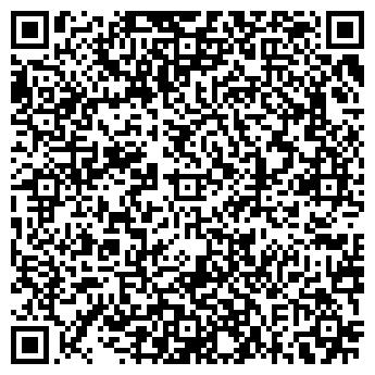 QR-код с контактной информацией организации УРАЛЛЕС-АКЦЕНТ