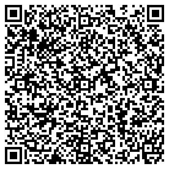 QR-код с контактной информацией организации УРАЛМАРКЕТСТРОЙ, ООО