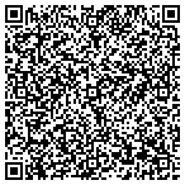 QR-код с контактной информацией организации УРАЛМАШСТРОЙ ТРЕСТ, ООО