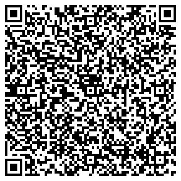 QR-код с контактной информацией организации УРАЛМЕДБИОСТРОЙМОНТАЖ, ЗАО