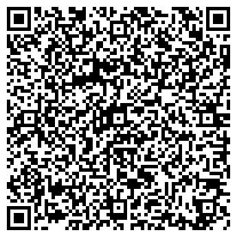 QR-код с контактной информацией организации УРАЛРЕКОНСТРУКЦИЯ
