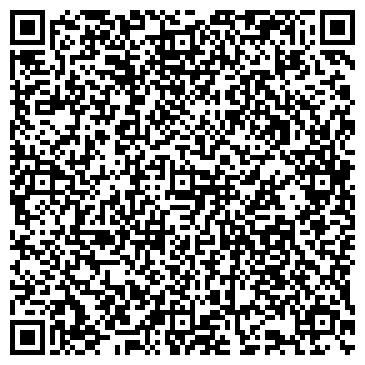 QR-код с контактной информацией организации УРАЛРЕМСТРОЙ СТРОИТЕЛЬНАЯ КОМПАНИЯ