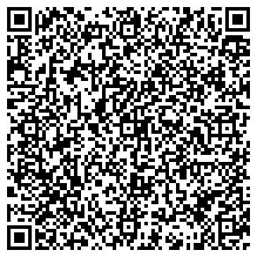 QR-код с контактной информацией организации УРАЛСАНТЕХСЕРВИС, ООО